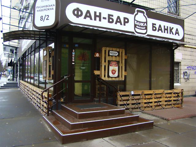 http://www.adat.kiev.ua/images/realizovano/banka/01.jpg